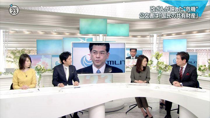 2018年03月13日皆川玲奈の画像04枚目