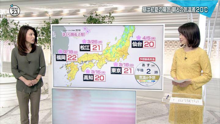 2018年03月13日皆川玲奈の画像09枚目