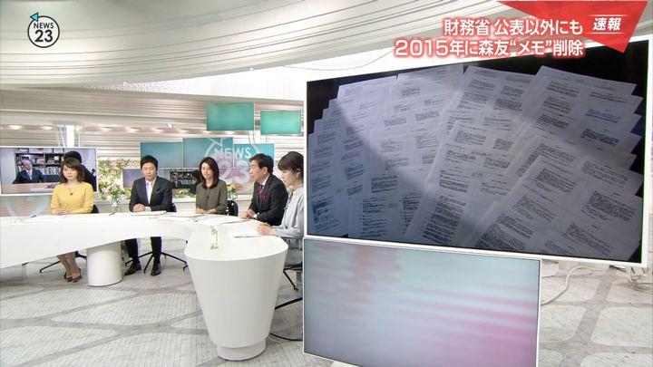2018年03月13日皆川玲奈の画像10枚目