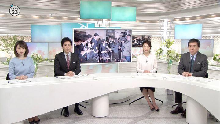 2018年03月15日皆川玲奈の画像01枚目