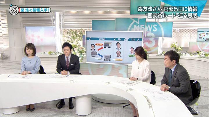 2018年03月15日皆川玲奈の画像03枚目
