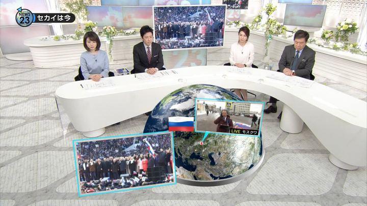 2018年03月15日皆川玲奈の画像06枚目