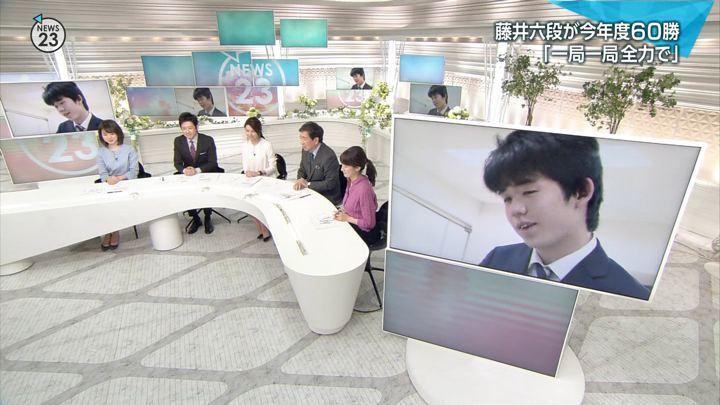 2018年03月15日皆川玲奈の画像10枚目