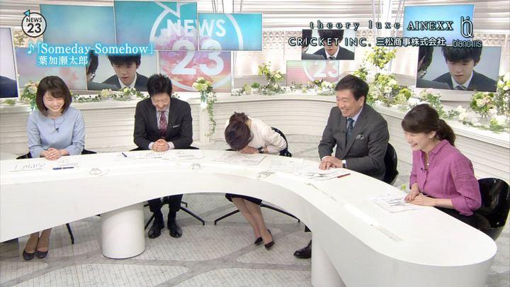 2018年03月15日皆川玲奈の画像11枚目