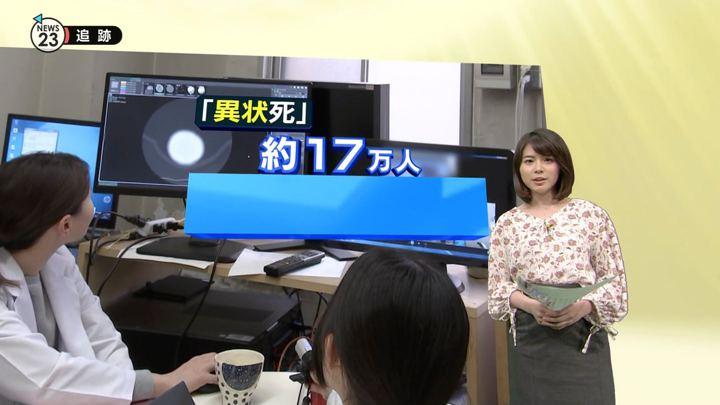 2018年03月16日皆川玲奈の画像09枚目