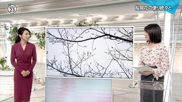 2018年03月16日皆川玲奈の画像14枚目