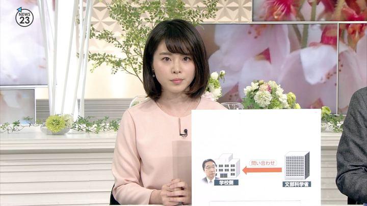 2018年03月19日皆川玲奈の画像03枚目