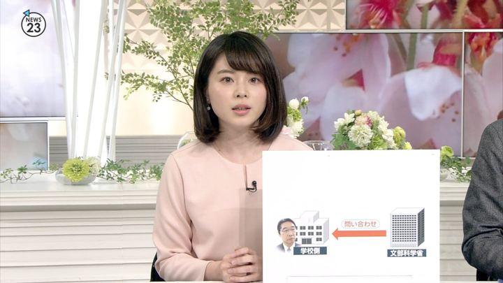 2018年03月19日皆川玲奈の画像04枚目