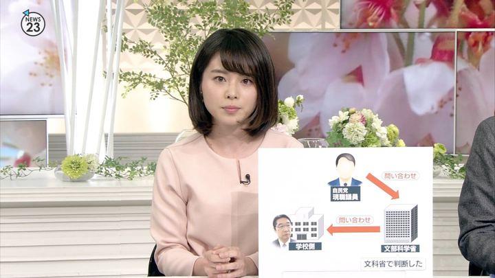 2018年03月19日皆川玲奈の画像06枚目