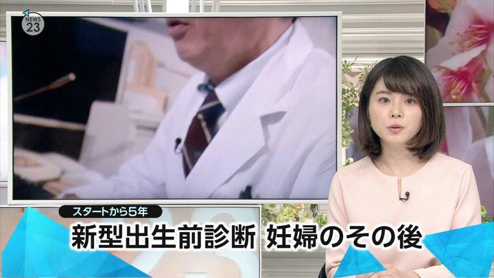 2018年03月19日皆川玲奈の画像08枚目