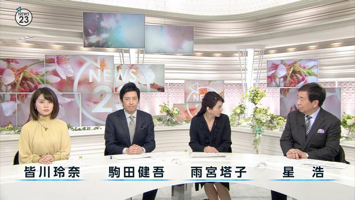 2018年03月20日皆川玲奈の画像01枚目