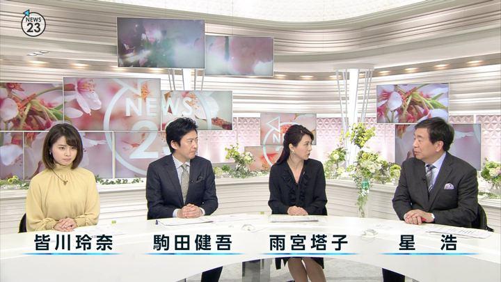 2018年03月20日皆川玲奈の画像02枚目