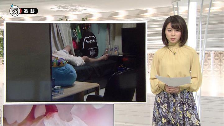2018年03月20日皆川玲奈の画像04枚目