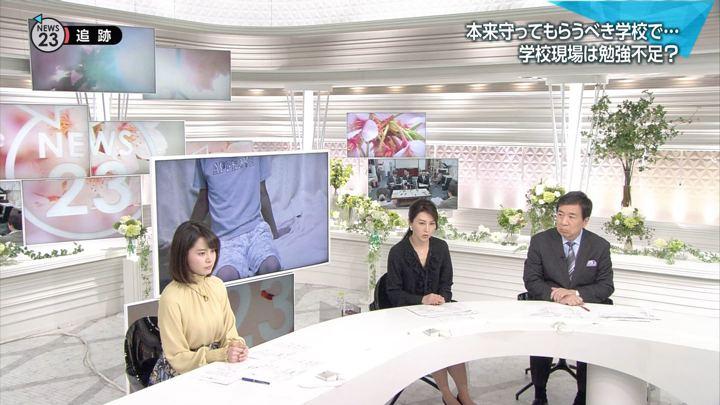 2018年03月20日皆川玲奈の画像06枚目