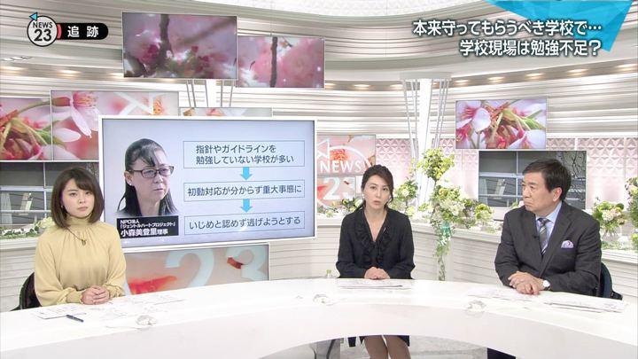 2018年03月20日皆川玲奈の画像09枚目