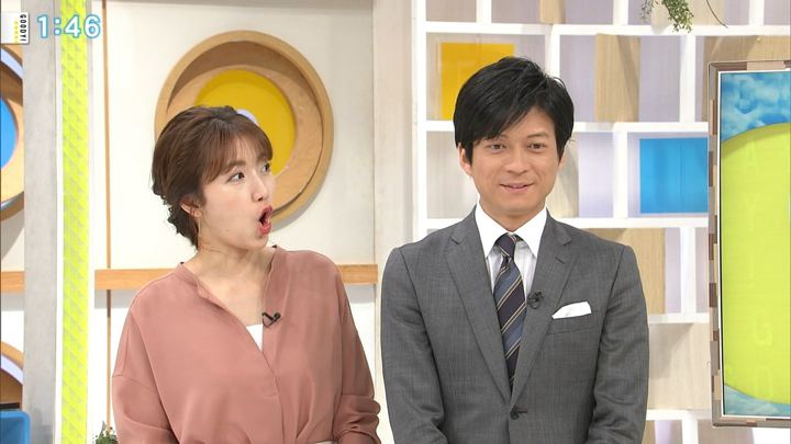 2018年01月15日三田友梨佳の画像04枚目