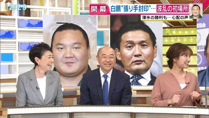 2018年01月15日三田友梨佳の画像09枚目