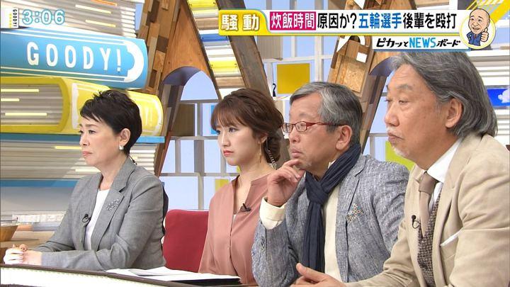 2018年01月15日三田友梨佳の画像11枚目