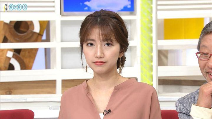 2018年01月15日三田友梨佳の画像13枚目