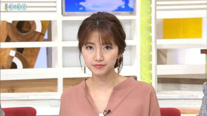 2018年01月15日三田友梨佳の画像15枚目