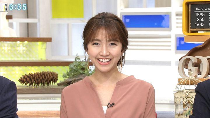 2018年01月15日三田友梨佳の画像19枚目
