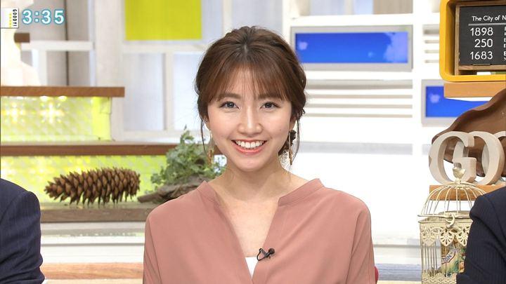 2018年01月15日三田友梨佳の画像20枚目