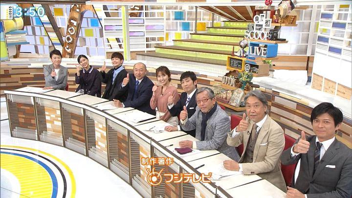 2018年01月15日三田友梨佳の画像22枚目