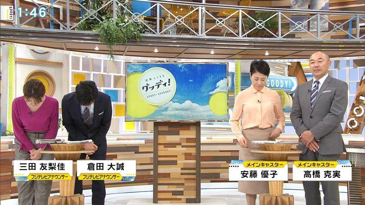 2018年01月16日三田友梨佳の画像02枚目
