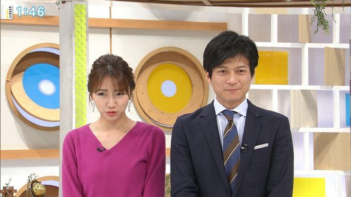 2018年01月16日三田友梨佳の画像03枚目