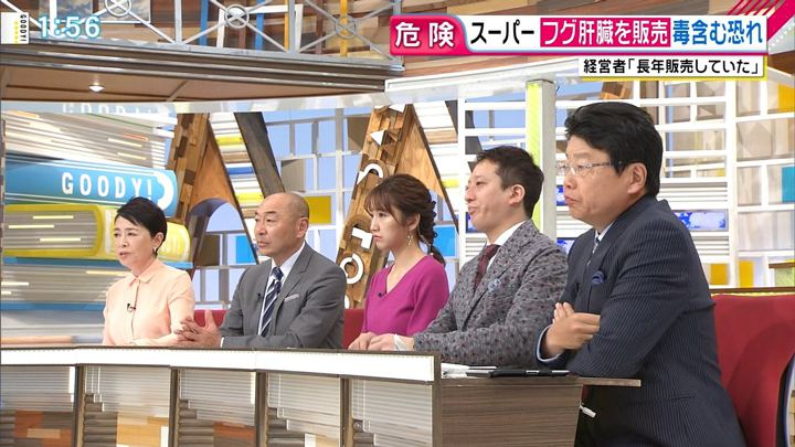 2018年01月16日三田友梨佳の画像04枚目
