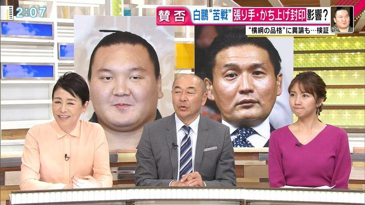 2018年01月16日三田友梨佳の画像06枚目