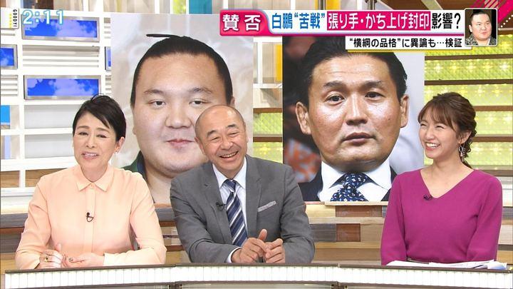 2018年01月16日三田友梨佳の画像07枚目