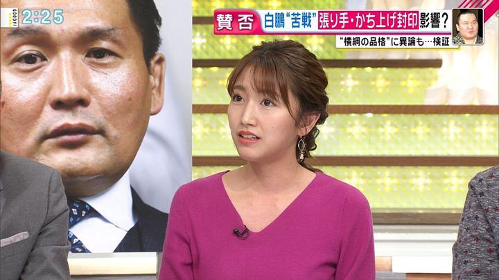 2018年01月16日三田友梨佳の画像11枚目