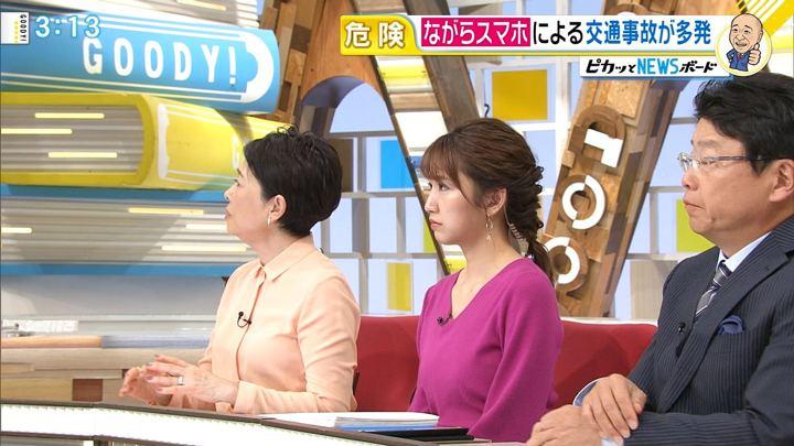 2018年01月16日三田友梨佳の画像15枚目
