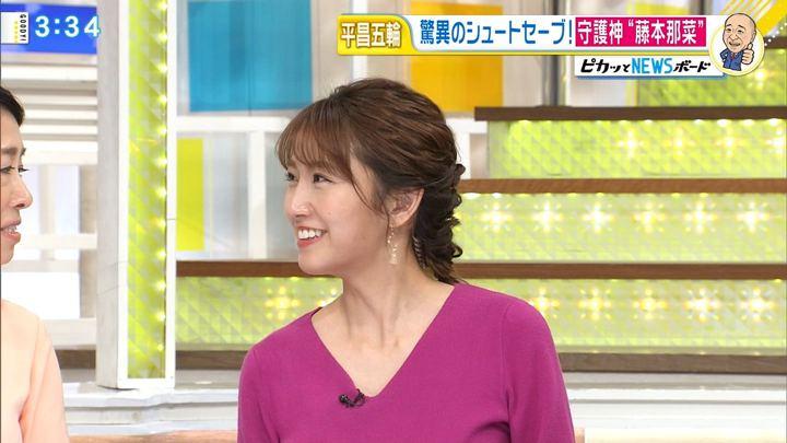 2018年01月16日三田友梨佳の画像18枚目