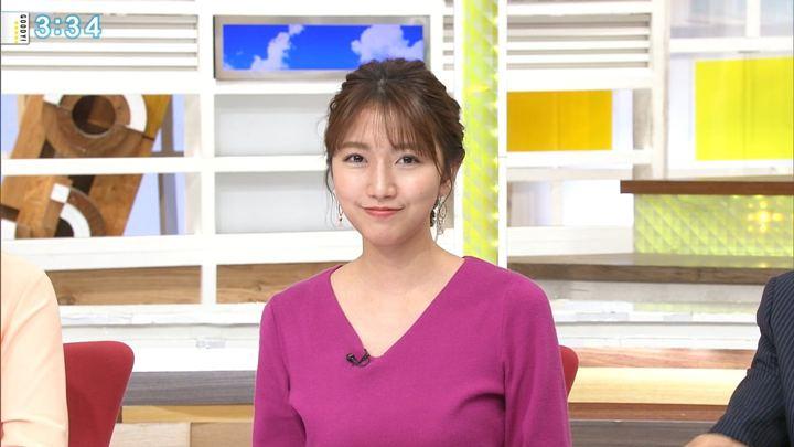 2018年01月16日三田友梨佳の画像20枚目
