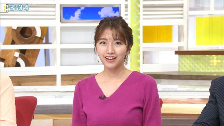2018年01月16日三田友梨佳の画像21枚目