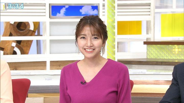 2018年01月16日三田友梨佳の画像22枚目