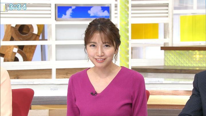 2018年01月16日三田友梨佳の画像23枚目