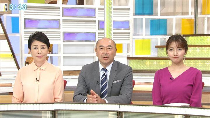 2018年01月16日三田友梨佳の画像24枚目