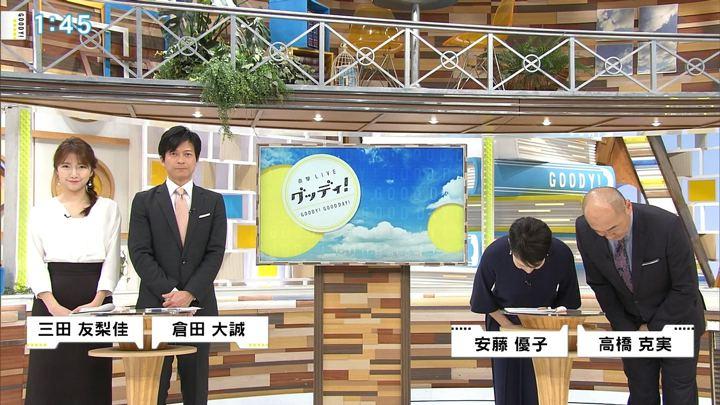 2018年01月17日三田友梨佳の画像01枚目