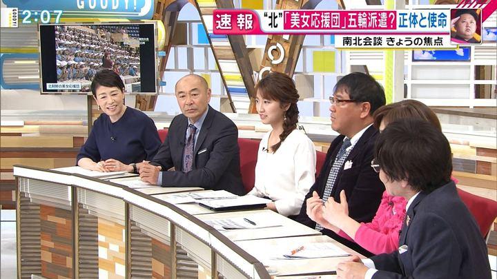 2018年01月17日三田友梨佳の画像05枚目
