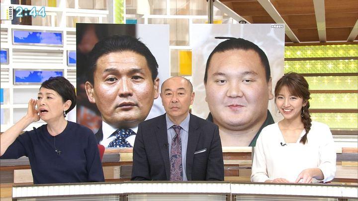 2018年01月17日三田友梨佳の画像09枚目