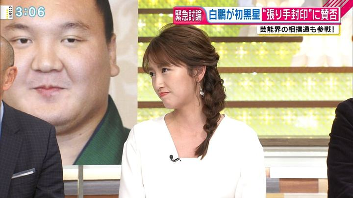 2018年01月17日三田友梨佳の画像13枚目