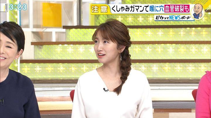 2018年01月17日三田友梨佳の画像19枚目