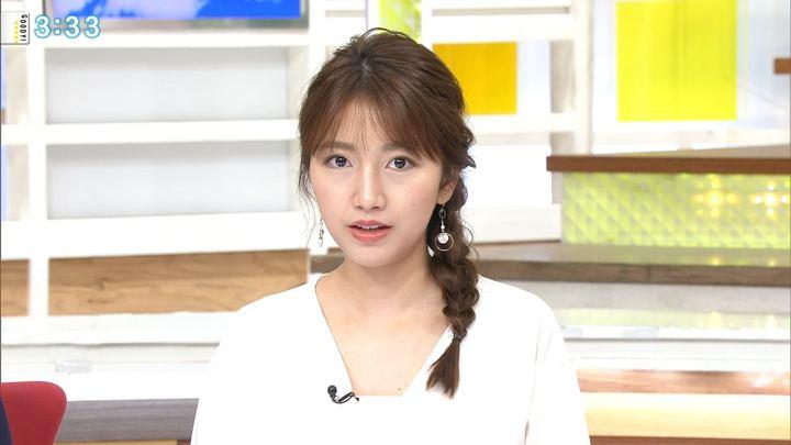 2018年01月17日三田友梨佳の画像27枚目