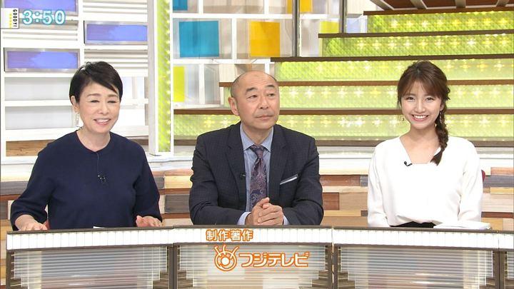 2018年01月17日三田友梨佳の画像31枚目