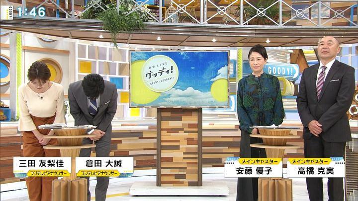 2018年01月18日三田友梨佳の画像02枚目