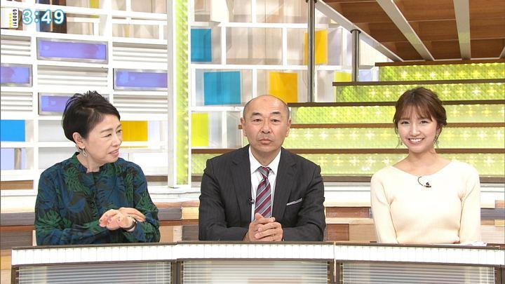 2018年01月18日三田友梨佳の画像28枚目