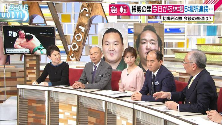 2018年01月19日三田友梨佳の画像05枚目